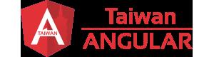 台灣 Angular 技術論壇